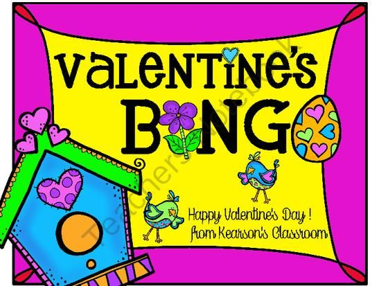 fun valentine's day games for youth