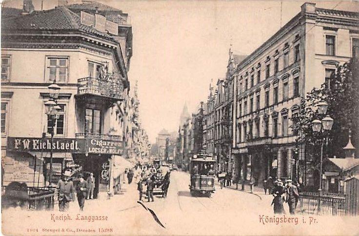 Калининград открытки
