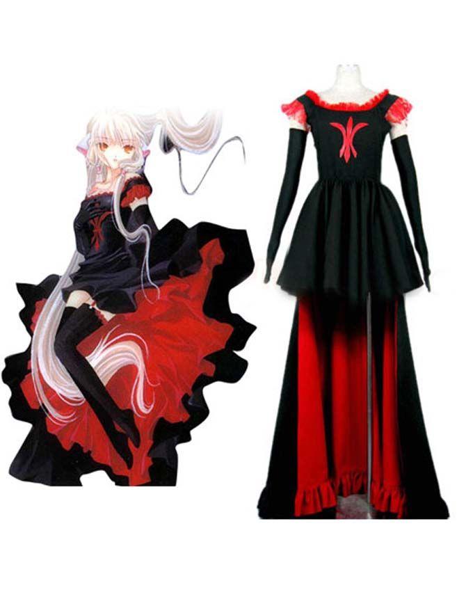 Cosplay costume chobits freya jp anime anime cosplay costume