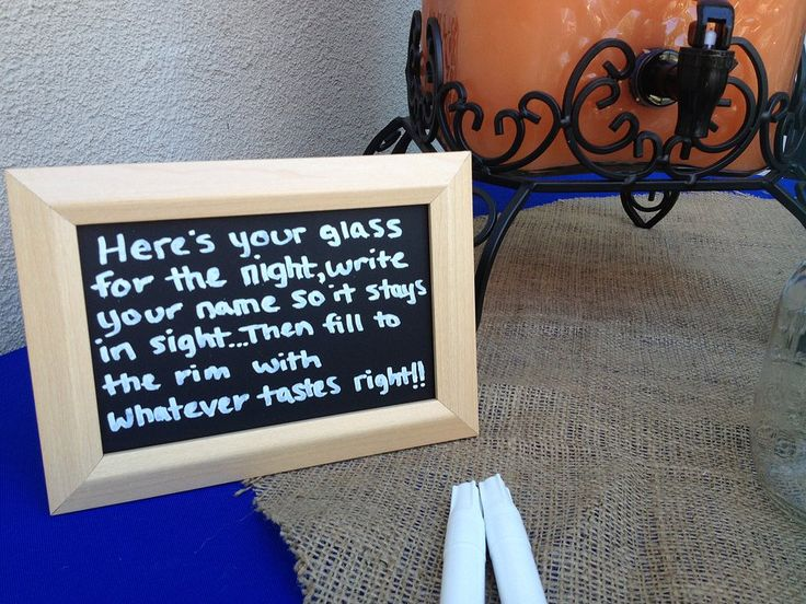 Here is your glass for the night! Co-Ed Baby Shower BBQ  Cordially Invited Plann