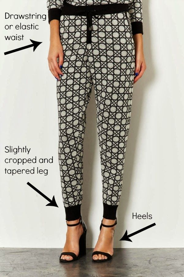 Topshop track / jogger pant: how to wear a fancy sweatpant