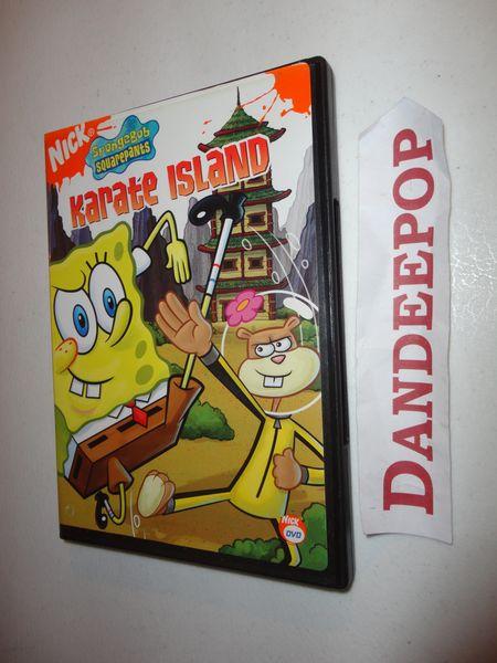 spongebob squarepants essay