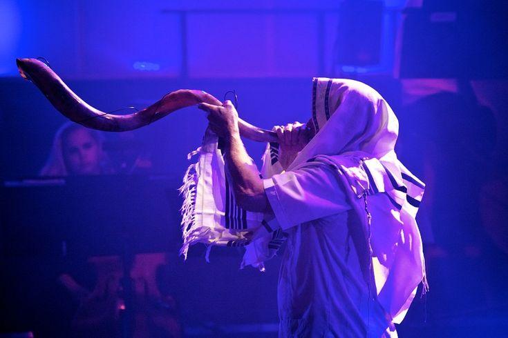 what time is the shofar blown on rosh hashanah