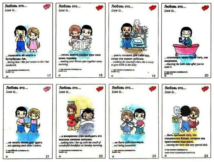 valentine sample pictures
