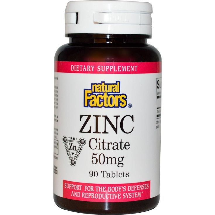 zinc testosterone how much-4585