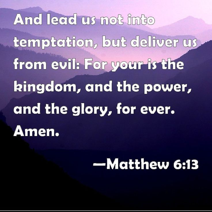 Image result for Matthew 6:13