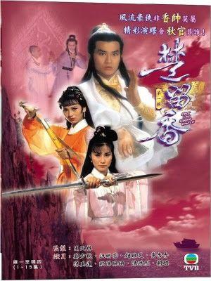Phim Vô Hoa Truyền Kỳ