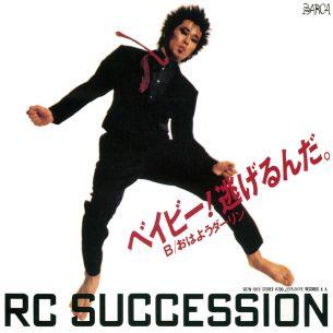 RCサクセションの画像 p1_4