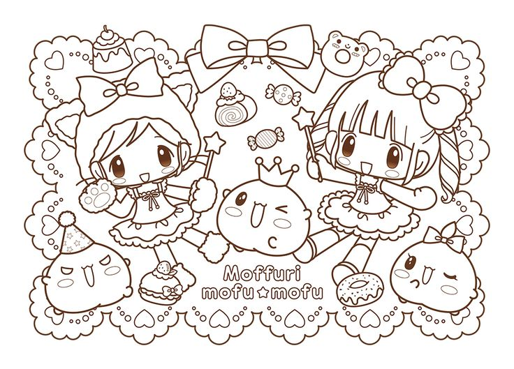 Mofu Coloring Pages Kawaii Ilustraciones Y