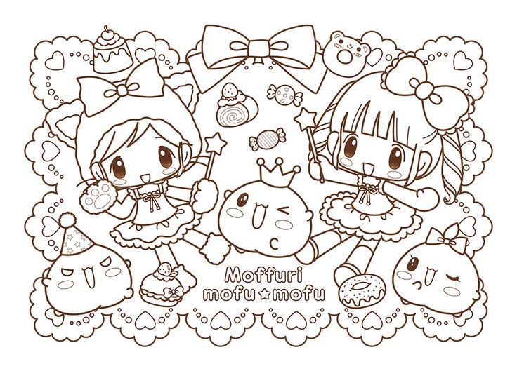 Mofu mofu coloring pages kawaii ilustraciones y for Kawaii crush coloring pages