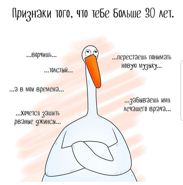 Анекдот Про Гуся