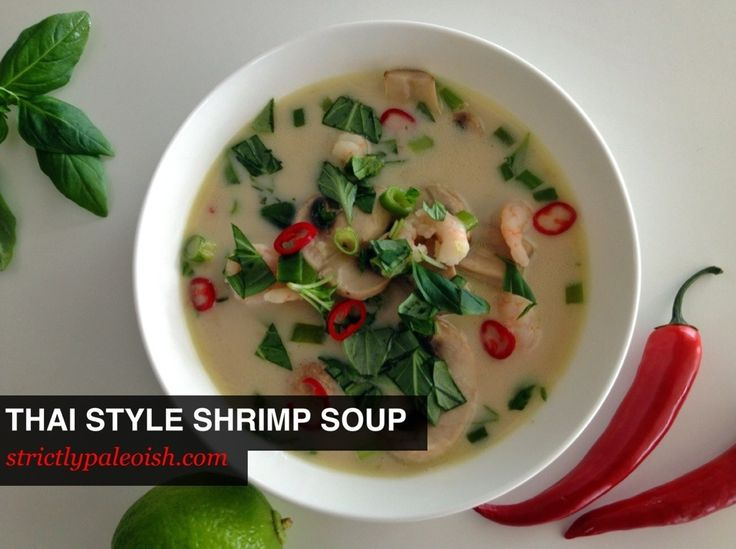 Thai Style Shrimp Soup | Thai recipe DH might love | Pinterest