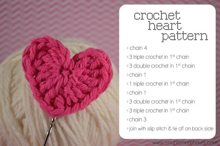 ... You can use any size crochet hook. I used a G hook on my hearts