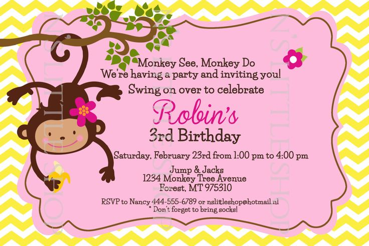 Monkey love party invitations - photo#13