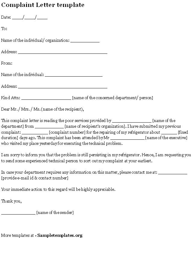 Complaint letter template form complaint letter