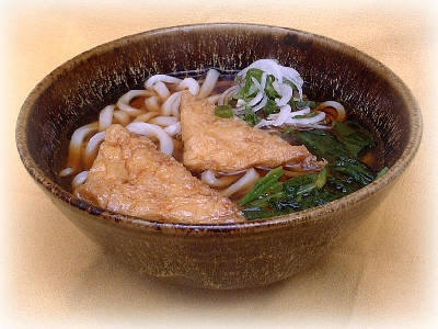 Kitsune Udon | Recipes | Pinterest