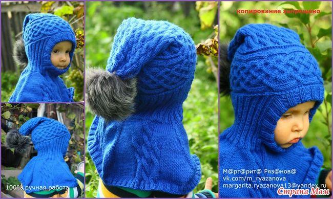 Вязание детской шапки шлема спицами 400
