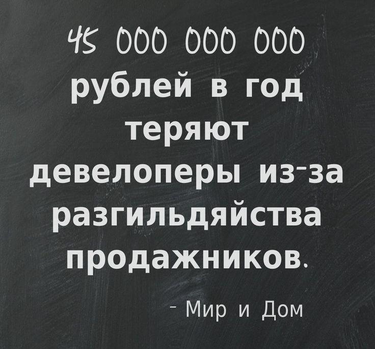 45 ���� ������ ������ ���������� ��-�� �������������� �����������
