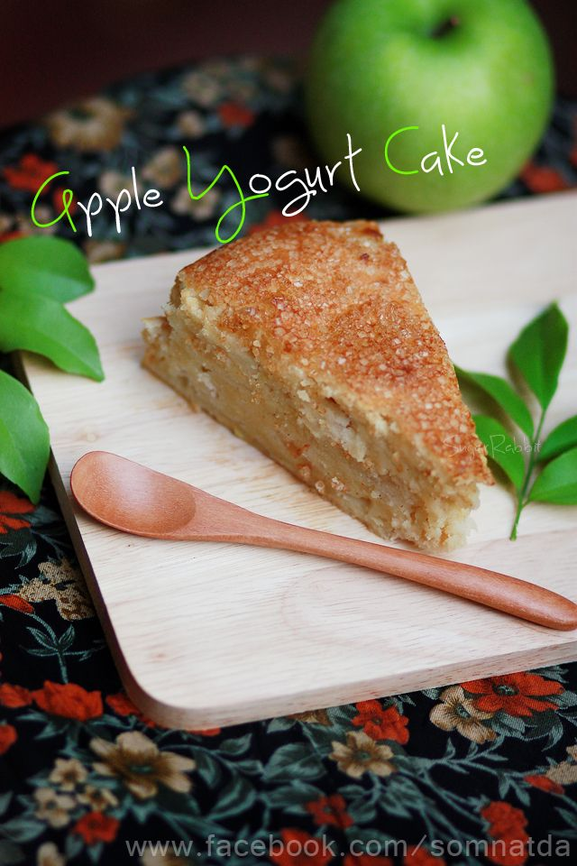 Iphone: Apple Yogurt Cake