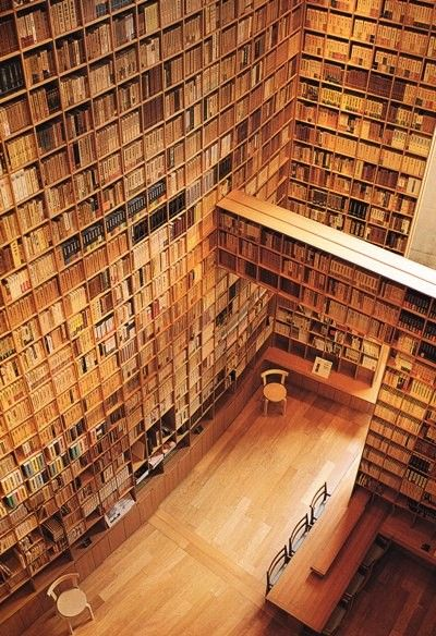 """Library of Babel"", in the Shiba Ryotaro Memorial Foundation museum, Osaka, Japan, designed by Tadao Ando"