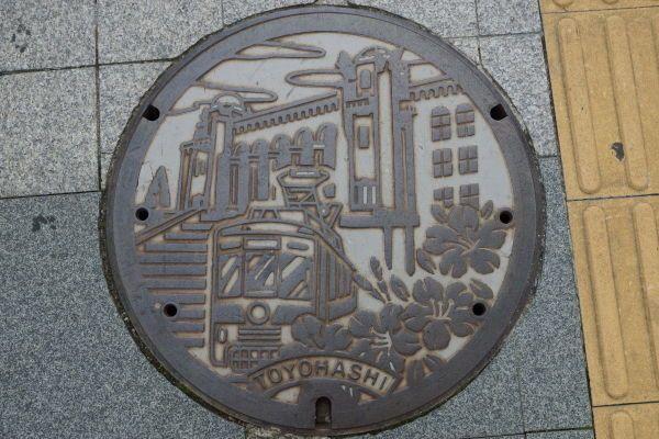 Toyohashi city
