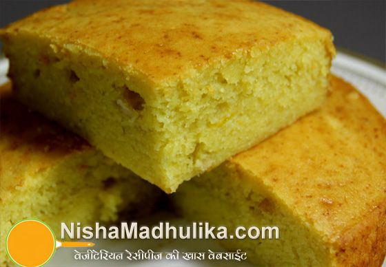 Eggless Mango Cake Recipe In Microwave