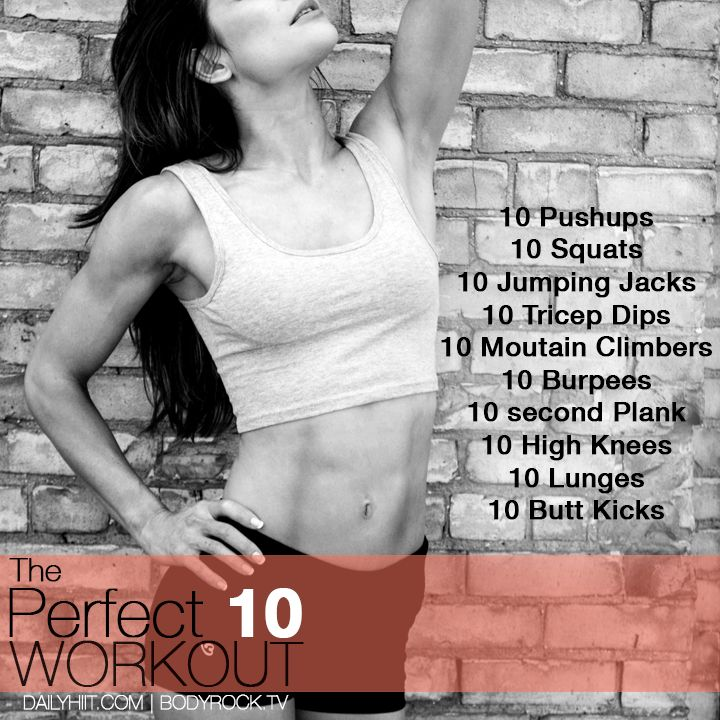 The Perfect 10 Workout
