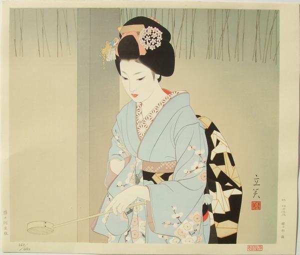 Shimura Tatsumi 志村立美 (1907-1980) | Hatsumode