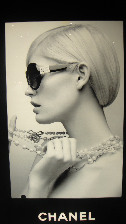 montures Chanel