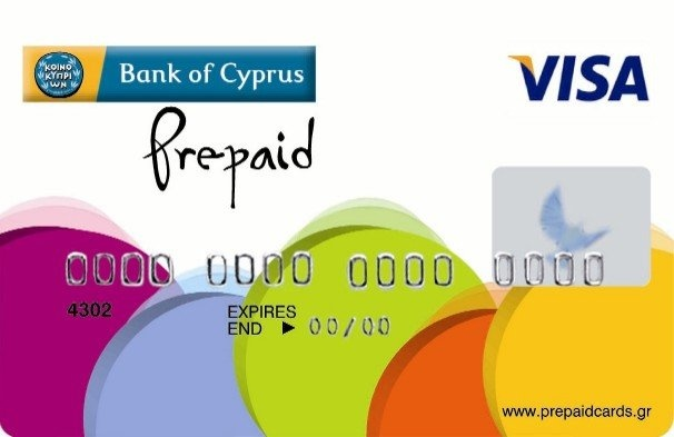 prepaid credit cards no interest