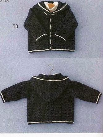 Free Crochet Pattern For Hooded Jacket : Hooded Jacket free crochet pattern Crochet Baby Sweaters ...