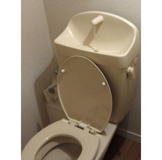 Look Japanese Sink Toilet Combo
