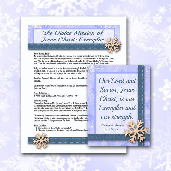 January 2014 Visiting Teaching Lesson and Handout - Printable 8.5in x 11in Lesson and 3.5in x 4.5in Cards  - INSTANT DOWNLOAD