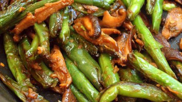 Green Beans & Shiitake Mushrooms- Stir-Fried Szechuan Green Beans ...