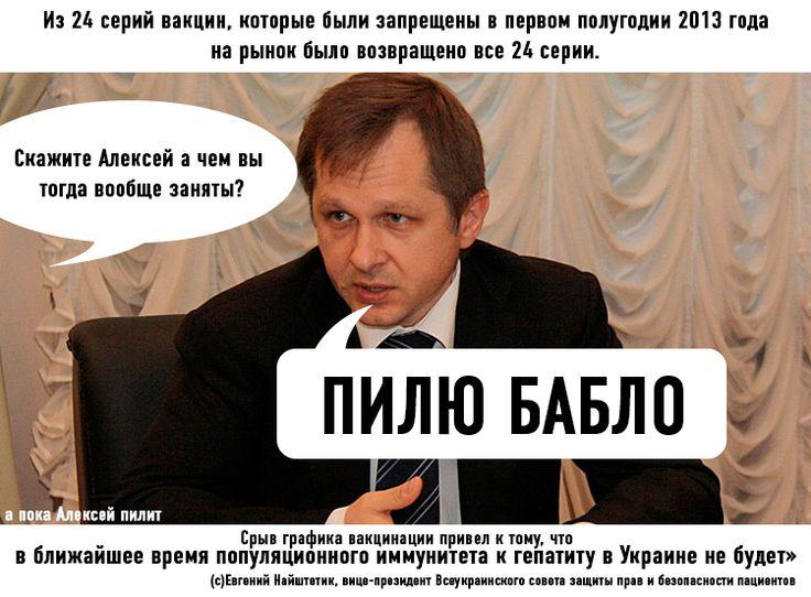 МИД Индии вручил ноту украинскому послу: дипломаты возмущены системным вымогательством госструктур - Цензор.НЕТ 6342