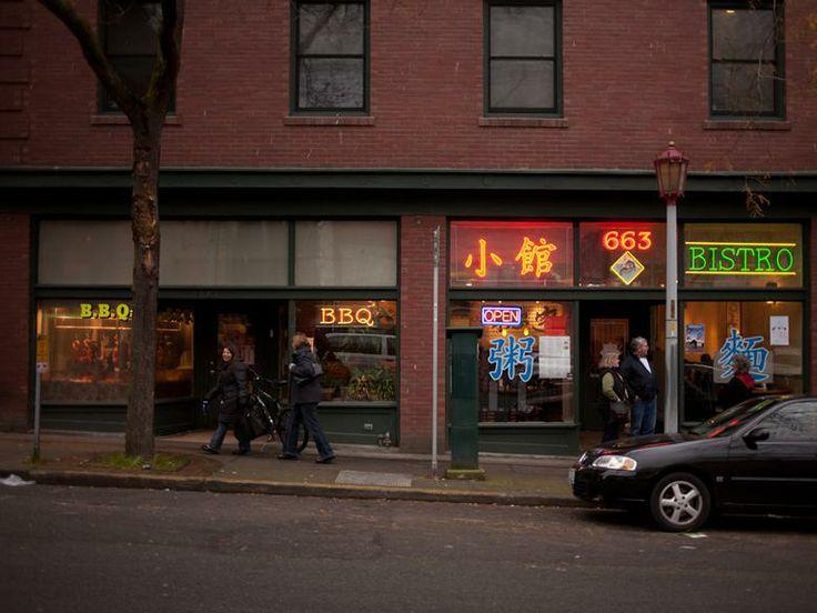 663 bistro seattle best chinese restaurants pinterest