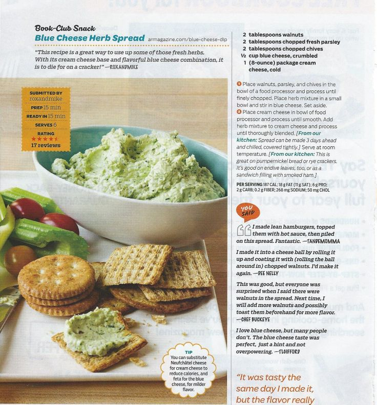 Blue Cheese Herb Spread | Appetizers to try | Pinterest