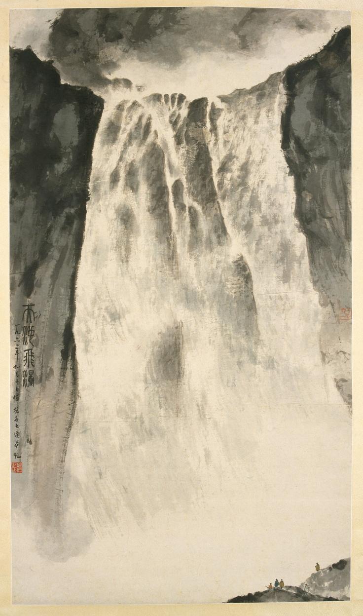 Heavenly Lake and Flying Waterfall, 1961, Fu Baoshi