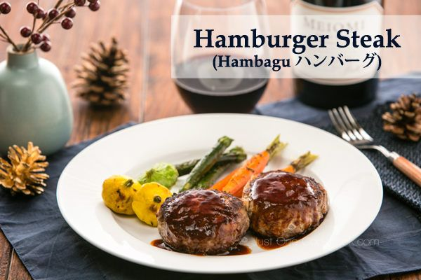 Hamburger Steak (Hambagu) Recipe - To make low carb use almond flour ...