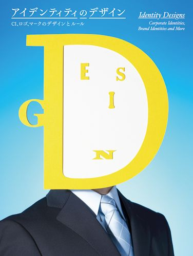 アイデンティティ (お笑いコンビ)の画像 p1_19
