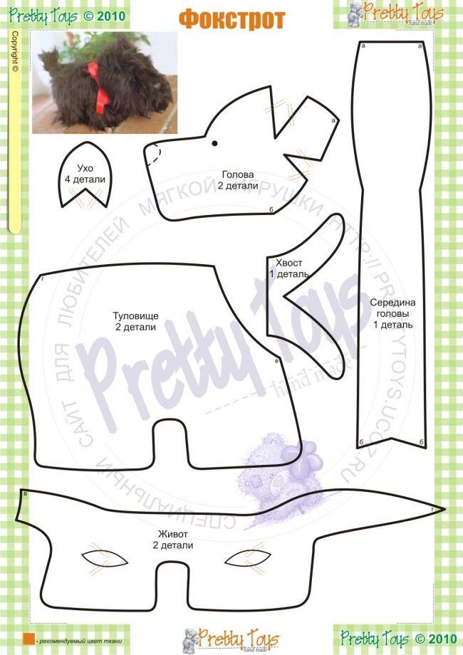 Terrier pattern mu 241 ecos pinterest