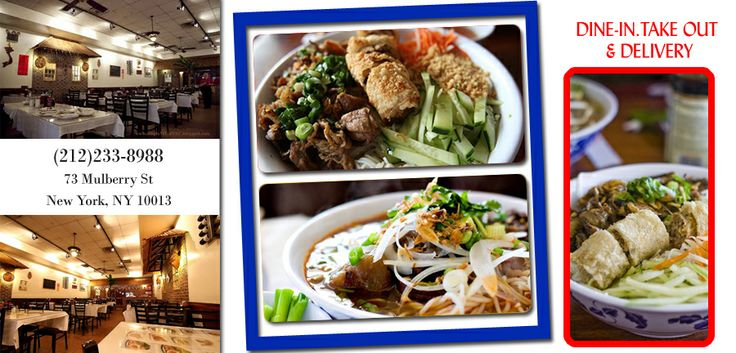 Pin by pe feeds on nyc to do pinterest for Accord asian cuisine ny