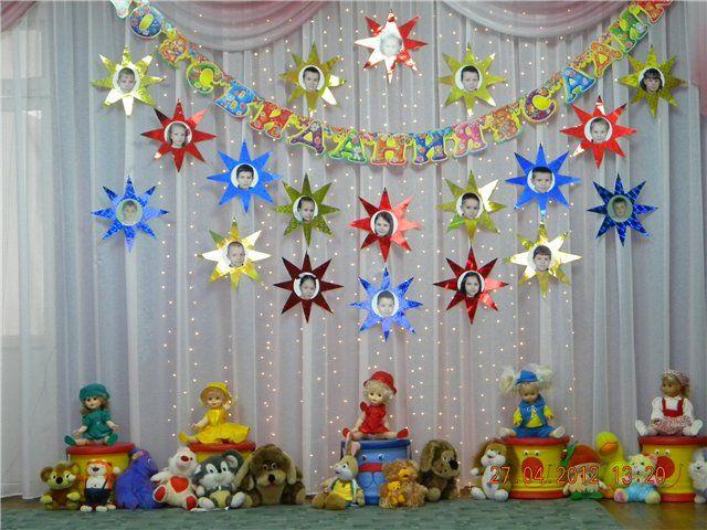 Как украсить зал на выпускной в детском саду своими руками фото