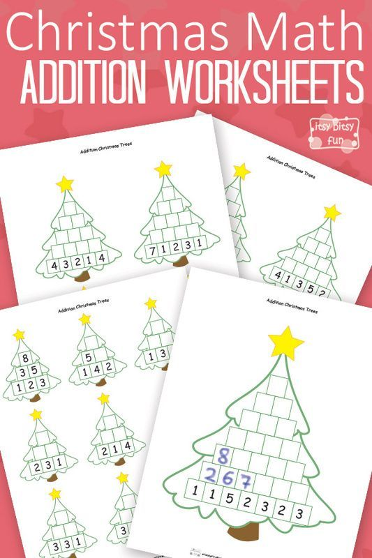 Christmas Math - Addition Worksheets