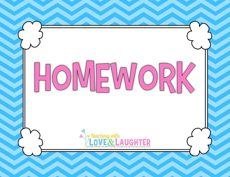 homework cover sheet