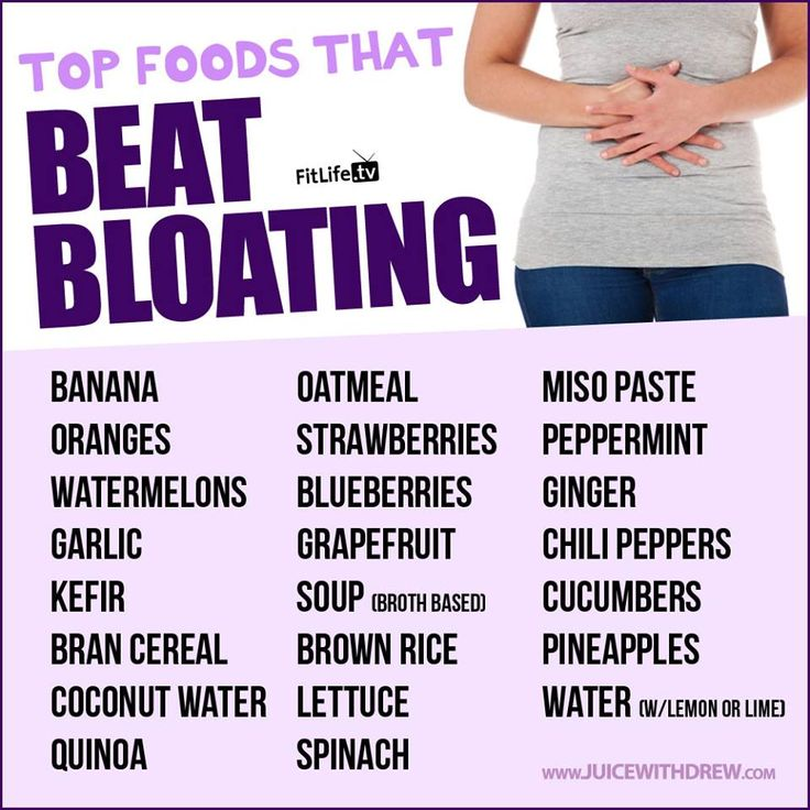 cause for bloating