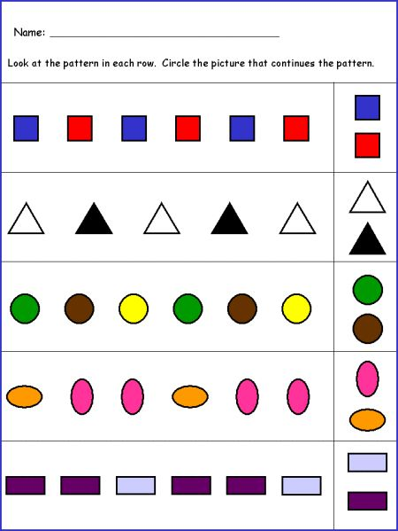 Математические узоры - 21c