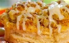 Paula Deen Orange Coffee Cake