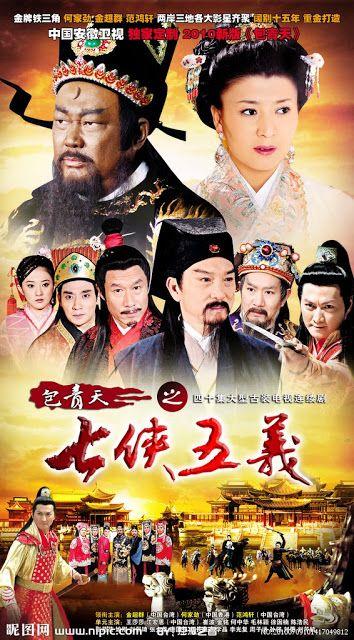 Tân Bao Thanh Thiên – Khai Phong Kỳ Án Full HD