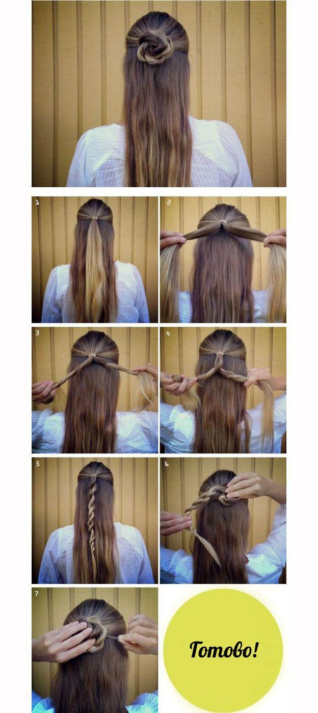 Легкие прически для длинных волос своими руками для школы